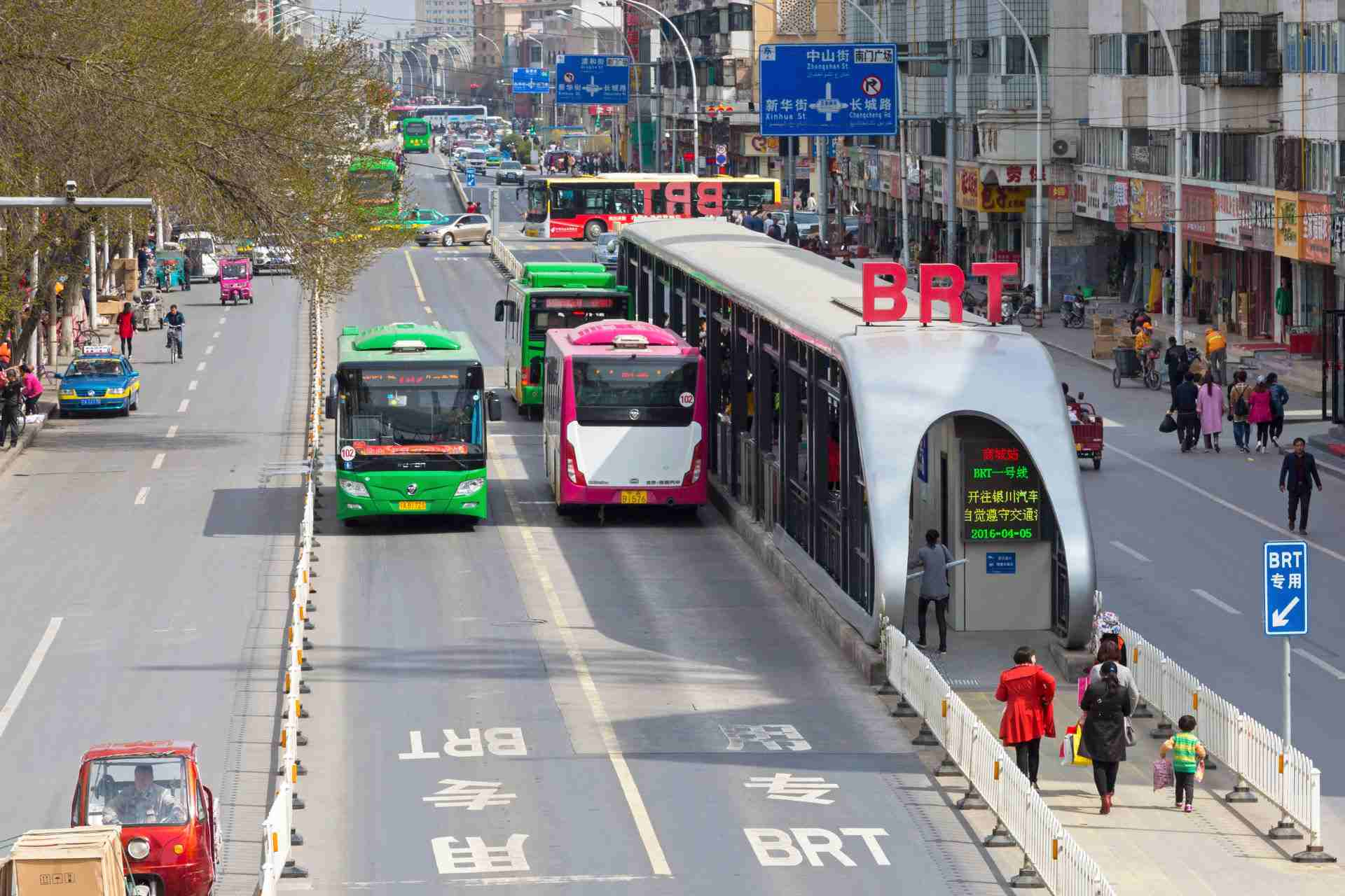 Bus Rapid Transit (BRT) Station